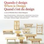 Quando è design / When is design / Quand c'est du design